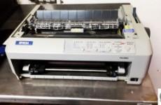 Impressora EPSON FX 890